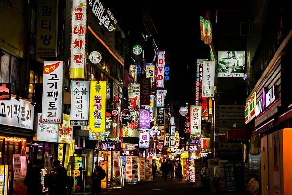 apprendre le coreen