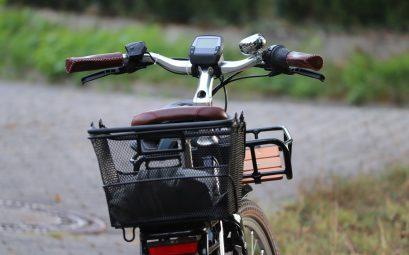 porte bagage avant vélo